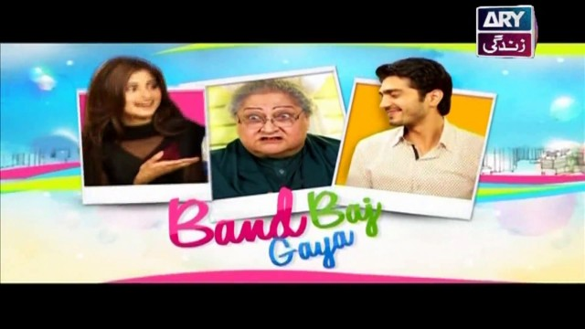 Band Baj Gaya – Eid Day 1 Special – 13th September 2016