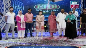 Eidi Sab Kay Liye – 17th September 2016
