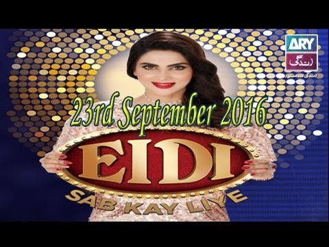 Eidi Sab Kay Liye – 23rd September 2016