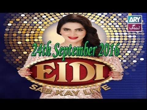 Eidi Sab Kay Liye – 24th September 2016