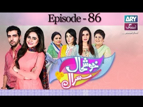 Khushaal Susral Ep – 86 – 8th September 2016