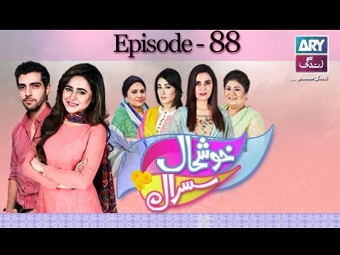 Khushaal Susral Ep – 88 – 19th September 2016