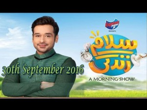 Salam Zindagi With Faysal Qureshi – 30th September 2016