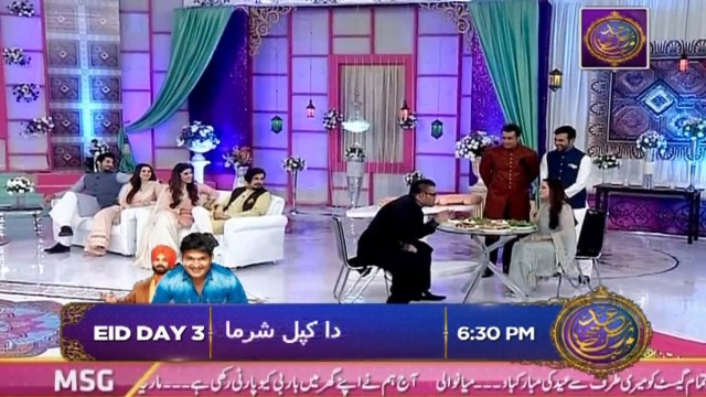 Salam Zindagi With Faysal Qureshi – 2nd Day Eid Special – 14th September 2016