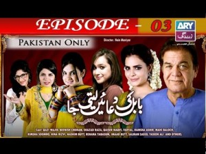 Babul Ki Duayen Leti Ja – Episode 03 – 26th October 2016