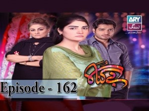Begunah Episode 162 – 9th October 2016
