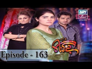 Begunah Episode 163 – 14th October 2016