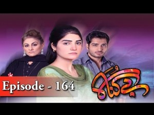 Begunah Episode 164 – 15th October 2016