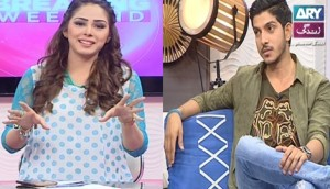 Breaking Weekend – 30th October 2016 Mohsin Abbas Haider