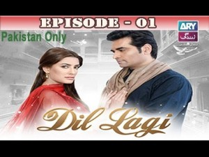 Dil Lagi – Episode 01 – 13th October 2016