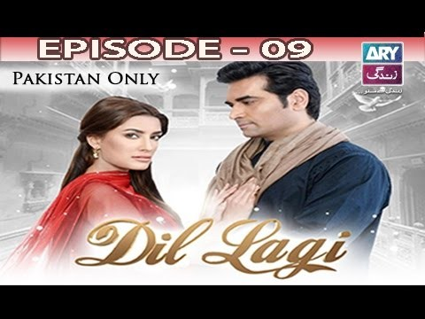Dil Lagi – Episode 09 – 27th October 2016