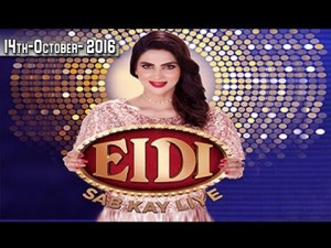 Eidi Sab Kay Liye – 14th October 2016