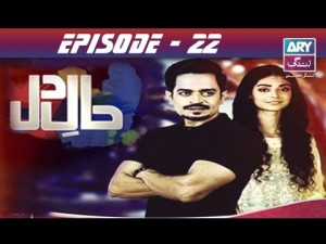 Haal-e-Dil – Episode 22 – 10th October 2016