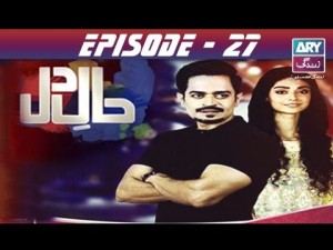Haal-e-Dil – Episode 27 – 20th October 2016