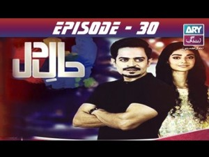 Haal-e-Dil – Episode 30 – 26th October 2016