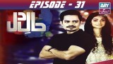 Haal-e-Dil – Episode 31 – 27th October 2016