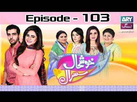Khushaal Susral Ep – 103 – 18th October 2016