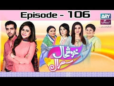 Khushaal Susral Ep – 106 – 24th October 2016