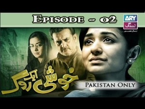 Khushi Aik Roag – Episode 02 – 25th October 2016