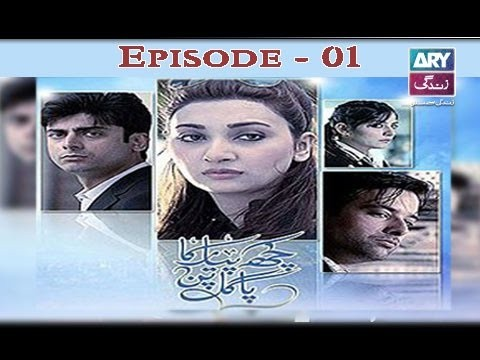 Kuch Pyar Ka Pagalpan – Episode 01 – 13th October 2016