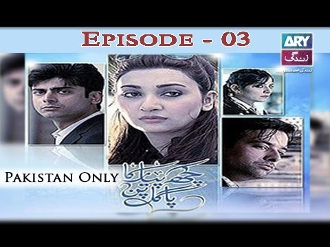 Kuch Pyar Ka Pagalpan – Episode 03 – 17th October 2016