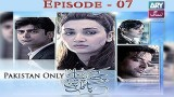 Kuch Pyar Ka Pagalpan – Episode 07 – 21st October 2016