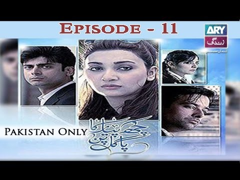 Kuch Pyar Ka Pagalpan – Episode 11 – 27th October 2016