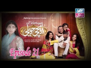 Mere Baba ki Ounchi Haveli – Episode 21 – 6th October 2016