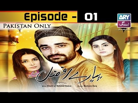 Pyarey Afzal Episode 01 – 15th October 2016