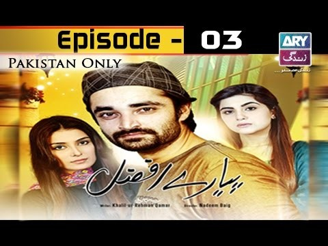 Pyarey Afzal Episode 03 – 22nd October 2016