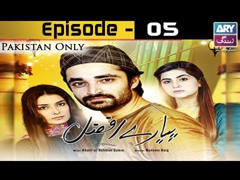 Pyarey Afzal Episode 05 – 29th October 2016