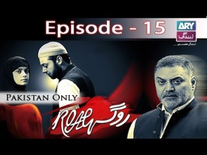 Roag – Episode 15 – 27th October 2016