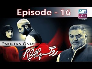 Roag – Episode 16 – 28th October 2016