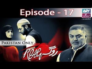 Roag – Episode 17 – 29th October 2016