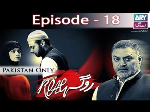 Roag – Episode 18 – 30th October 2016