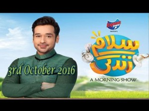 Salam Zindagi With Faysal Qureshi – 3rd October 2016