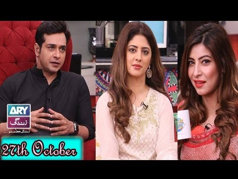 Salam Zindagi With Faysal Qureshi – 27th October 2016