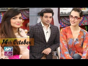 Salam Zindagi With Faysal Qureshi – 14th October 2016