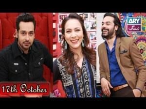 Salam Zindagi With Faysal Qureshi – 17th October 2016