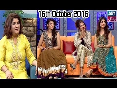 The Hina Dilpazeer Show – 16th October 2016