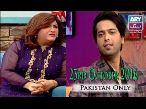 The Hina Dilpazeer Show Guest: Fahad Mustafa – 23rd October 2016