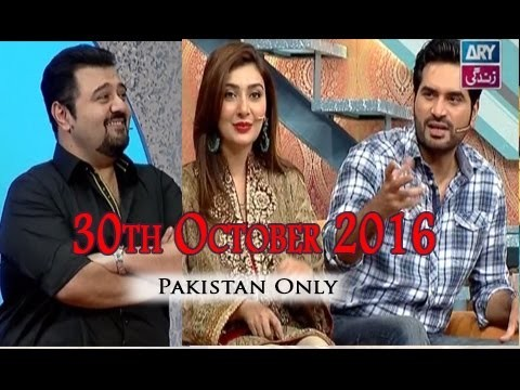 The Hina Dilpazeer Show Guest: Humayun Saeed & Ahmad Ali Butt – 30th October 2016