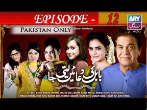 Babul Ki Duayen Leti Ja – Episode 12 – 10th November 2016