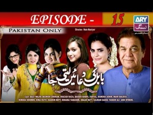 Babul Ki Duayen Leti Ja – Episode 15 – 16th November 2016