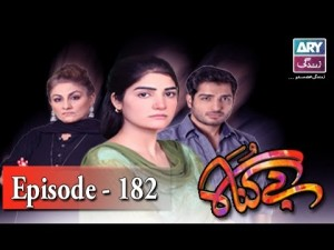 Begunah Episode 182 – 26th November 2016
