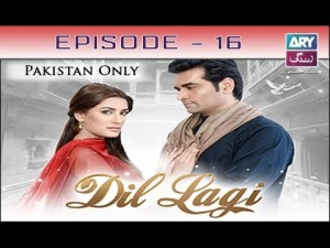 Dil Lagi – Episode 16 – 9th November 2016