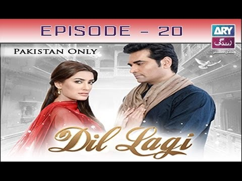 Dil Lagi – Episode 20 – 16th November 2016