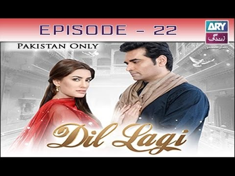 Dil Lagi – Episode 22 – 21st November 2016