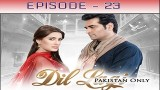 Dil Lagi – Episode 23 – 22nd November 2016