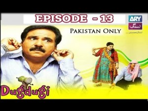 Dugdugee Episode – 13 – 4th November 2016